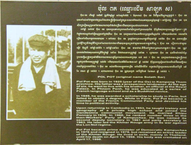 Choeung Ek (51)