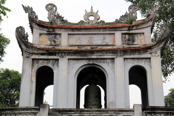 Tempel van de Literatuur (2)