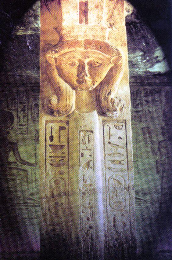 Abu Simbel 17