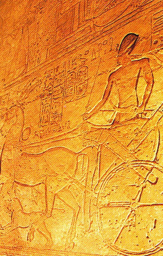 Abu Simbel 32