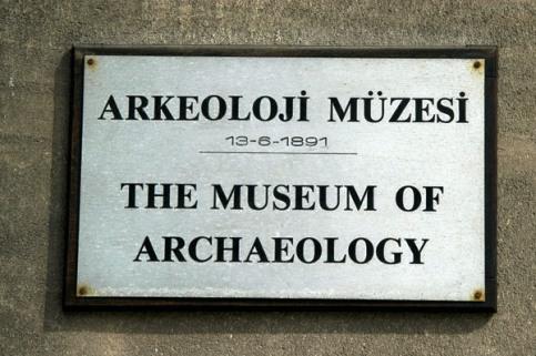 Archeologisch museum 00