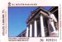 Archeologisch museum 01