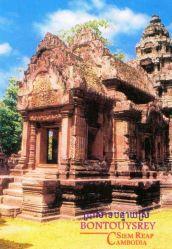 Banteay Srei 03