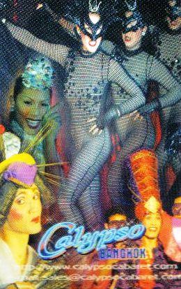 Calypso Cabaret 04