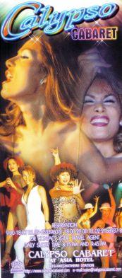 Calypso Cabaret 05
