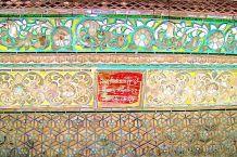 Chauk Htat Gyi-pagode (29)
