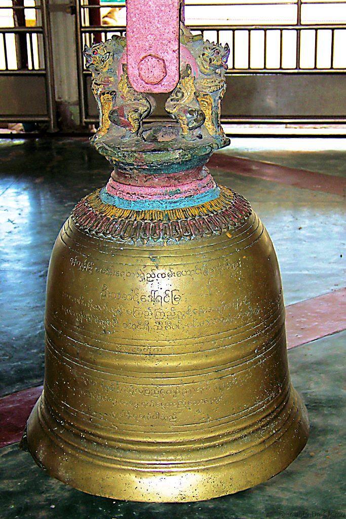 Chauk Htat Gyi-pagode (45)