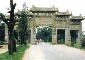 Confuciustempel 02 (Boog van Wan Gu Chang Chun)