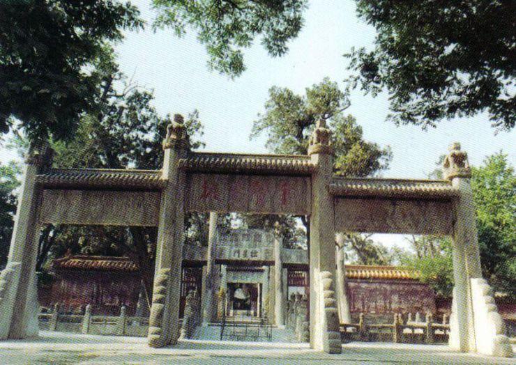Confuciustempel 03 (Boog van Jin Cheng Yu Zhen)