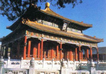 Confuciustempel 06 (Dachengdian, Hal van de Vervolmaking)