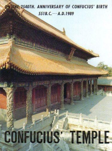 Confuciustempel 08