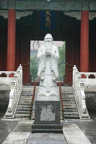 Confuciustempel 11