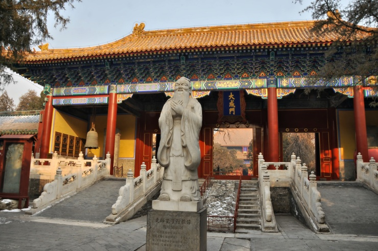 Confuciustempel 12