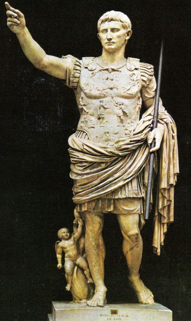Cortile 02 (Augustus)