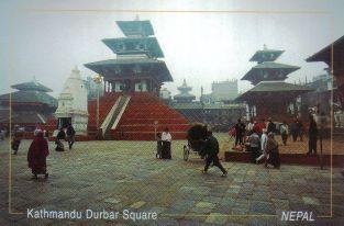 Durbar Square 05 (Bhimsentempel)