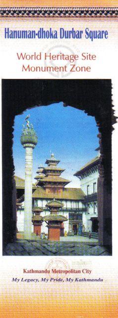Durbar Square 12