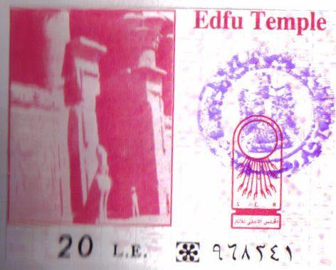 Edfu 03