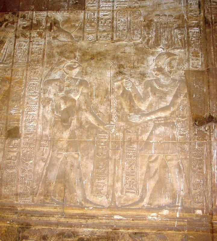 Edfu 17 (Horus & Hathor)