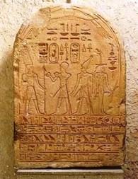 Egyptisch museum 04 (stèle van hatsjepsoet & Thutmoses III)