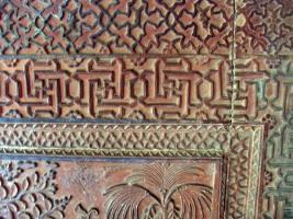 Fatehpur Sikri 45