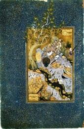 Fragment uit De taal van de vogels - 1600