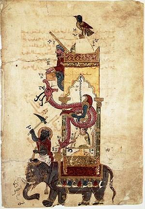 Fragment uit het Boek van kennis - 1315