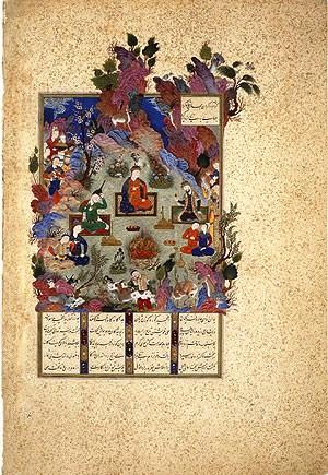 Fragment uit Het feest van Sada - 1522