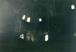 Haghia Sophia 05