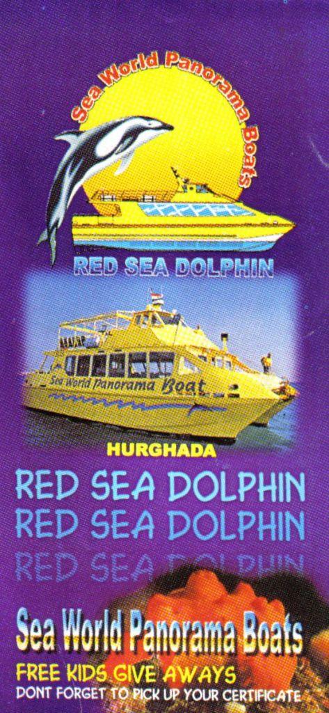 Hurghada 04