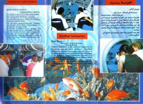Hurghada 05