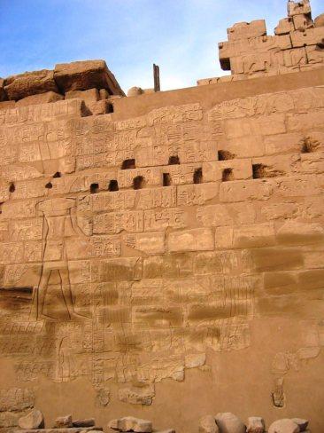 Karnak 22
