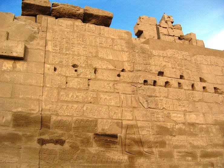 Karnak 26