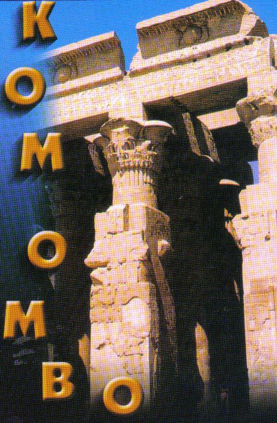 Kom Ombo 01