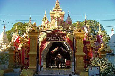 Kuthodaw-pagode (1)