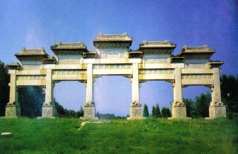 Minggraven 01 (de Grote Stenen Poort)