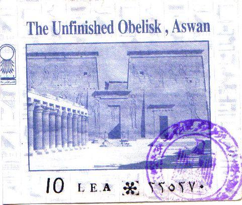 Onvoltooide obelisk 01