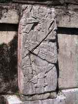 Palenque 25