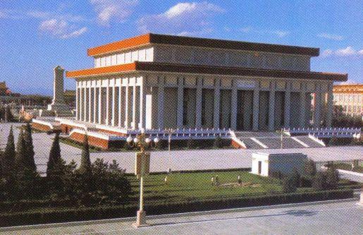 Plein van de Hemelse Vrede 04 (Mausoleum van Mao)