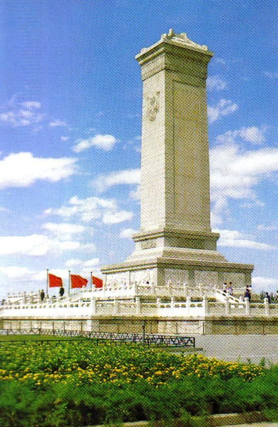 Plein van de Hemelse Vrede 05 (Monument van de Volkshelden)