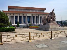 Plein van de Hemelse Vrede 14 (Mao Zedong Memorial Hall)