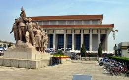 Plein van de Hemelse Vrede 15 (Mao Zedong Memorial Hall)