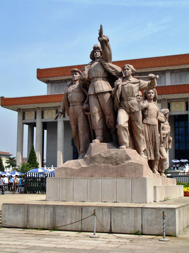 Plein van de Hemelse Vrede 17 (Mao Zedong Memorial Hall)