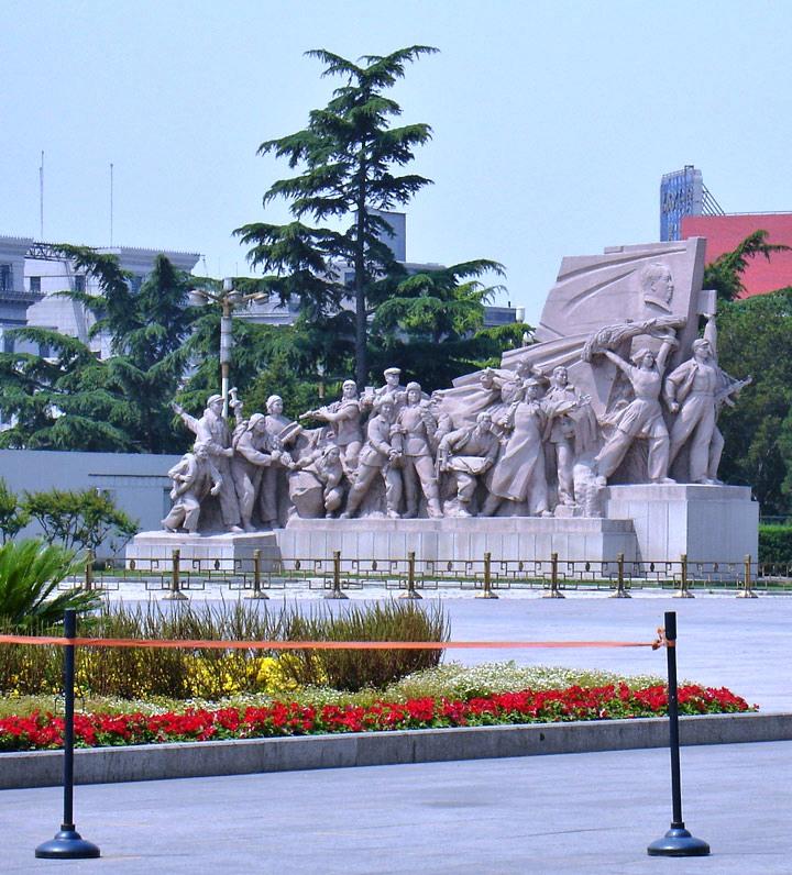 Plein van de Hemelse Vrede 18 (Mao Zedong Memorial Hall)