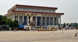 Plein van de Hemelse Vrede 19 (Mao Zedong Memorial Hall)