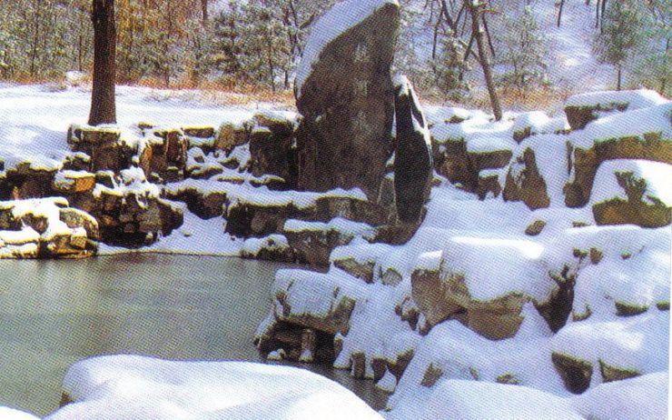 Rehequan-warmwaterbronnen
