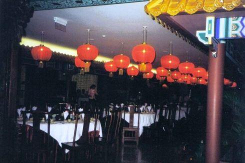 Restaurant in het Museum van de Geschiedenis en de Revolutie van China