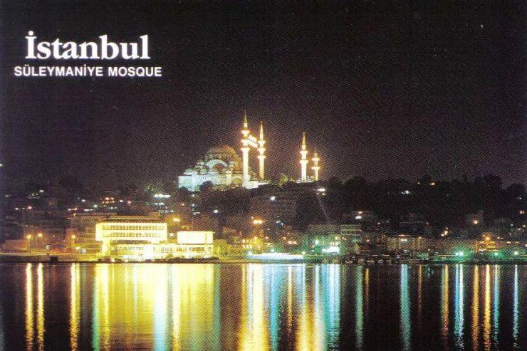 Süleymaniye-moskee 04