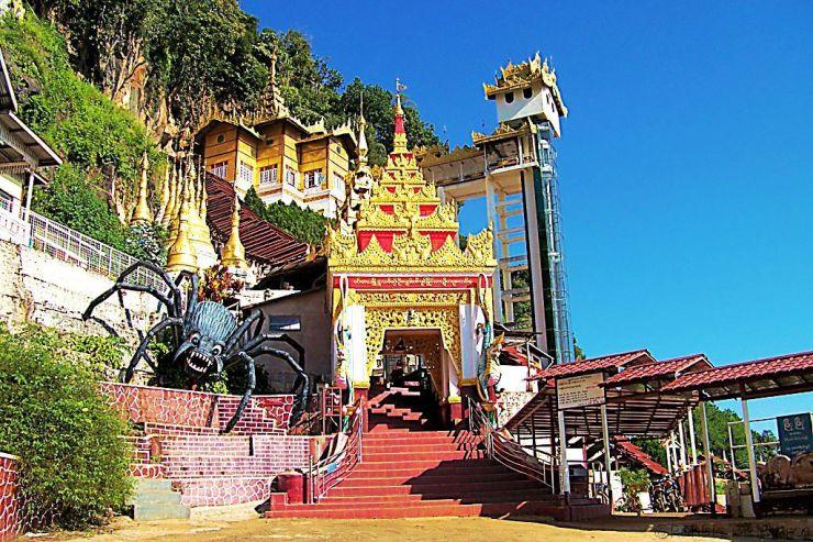 Shwe U Min-pagode (1)