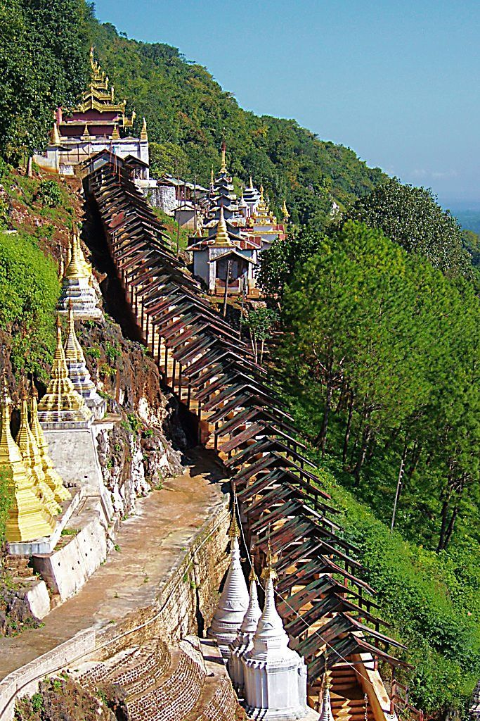 Shwe U Min-pagode (12)