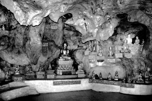 Shwe U Min-pagode (46)